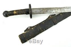 Chinese 19th C. To Boxer Rebellion Dao Battle Sword