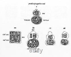 Chinese Antique Dehua Blanc de Chine Kuan Yin (Guanyin) with Mark