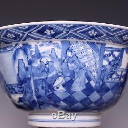 Chinese B&W porcelain Kangxi mark & period klapmuts bowl, ca. 1700. Figures