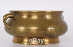 Chinese Bronze Bombe Censer Incense Burner Xuande Mark Late Ming or Early Qing