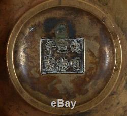 Chinese Bronze Halbred Handled Incense Burner Censer Yilu 17th/18th Century Qing