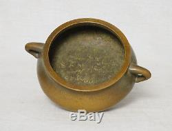 Chinese Bronze Incense Burner With Mark M2691