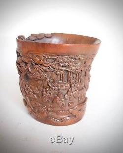 Chinese Carved Bamboo Scholars Pine Libation Cup, Qing dynasty
