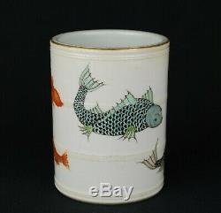 Chinese Famille Rose enamels colorful fish brush pot Qing Tao Kuang seal