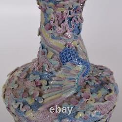 Chinese Garlic Neck Dragon Phoenix Relief Porcelain Vase Qianlong Mark 19th C