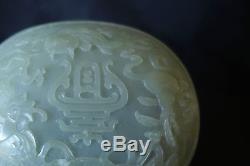 Chinese Green Celadon Jade Ruyi Plaque, 19th Century