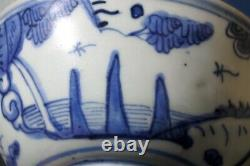 Chinese Ming Wanli Kraak Bowl with Deer and Lattice Mark 16th C