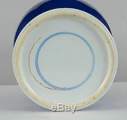 Chinese Monochrome Mazarin Blue Glazed Lidded Porcelain Jar 19th Century