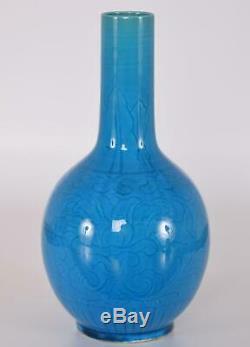 Chinese Porcelain Blue Turquoise Glazed Incised Leaf Decorated Vase Qing Dynasty