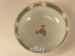 Chinese Porcelain Bowl