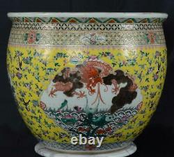 Chinese Porcelain Famille Jaune Yellow Glaze Fish Bowl Jardiniere Planter 19th C