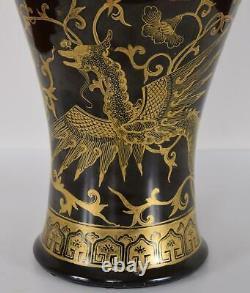 Chinese Porcelain Mirror Black Vase With Gold Gilt Phoenix Kangxi Mark 19C Qing