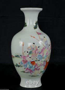 Chinese Porcelain Vase Boys Playing Games Qianlong Mark Qing or Republican