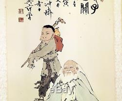 Chinese Scroll Painting signed by Fan Zeng
