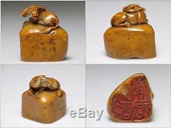 Chinese Shoushan Furong Stone Stamp Seal 12pcs / Tianhuang 1.18kg