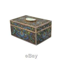 Chinese Silver Cloisonne Enamel Jadeite Gemstones Canister Caddy Jar Box
