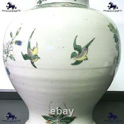 Chinese Wucai Kangxi Dynasty Famille Verte Jar Vase c1895