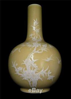Chinese Yellow Ground Vase with White Enamel Flower Decoration Seal mark to base