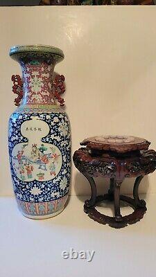 Chinese antique TongZhi period nyonya straits monumental vase Mid 19th century