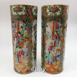 Chinese antique famille Rose porcelain sleeve pair of vases