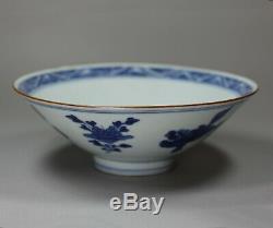 Chinese blue and white bowl, Kangxi (1662-1722)