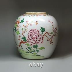 Chinese famille rose ginger jar, Qianlong (1736-95)