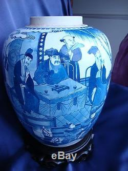 Chinese porcelain blue white jar urn vase Possibly dated to Kangxi period