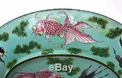 Early 20C Chinese Canton Enamel Enameled Goldfish Fish Plate
