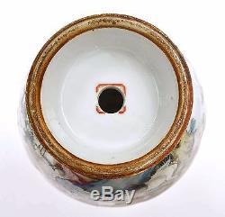 Early 20th Century Chinese Enamel Famille Rose Porcelain Vase Crane Bird