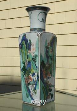 Exceptional Chinese Qing Dynasty Tall Famille Verte Vase 20 or 51 CM tall