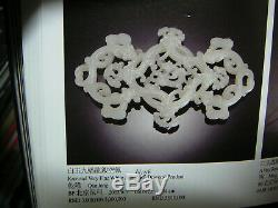 Extremely rare highly important Chinese white jade 9-dragon pendant 18/19thC