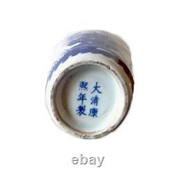 Fine Antique Chinese Blue & White Ovoid Vase, Kangxi Mark, late 19C / early 20C