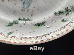 Fine Antique Chinese Porcelain Famille Plate Court Scholar Figures Horse WOW