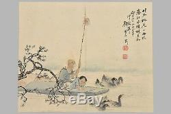 Fine Chinese Album With Four Paintings Signed Qian Hui An(1833-1911)