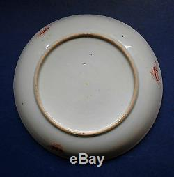 Fine Chinese Famille Verte Porcelain Dish Yongzheng Period C. 1725-30