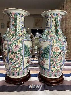 Fine Mirror Pair Of Antique Chinese Famille Rose Vases With Rosewood Vases
