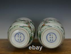 Fine Pair of Chinese Qing Kangxi MK Famille Verte Figure Rouleau Porcelain Vase