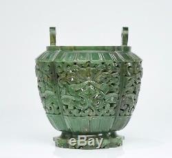 Fine Provenance Chinese Jade Vase 18th Century