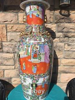 HUGE 42 Famille Rose Medallion Vase Palace Vase Floor Vase Chinese Porcelain