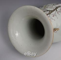 Large 19th C Chinese Porcelain Vase Six Beauties A Dream of the Red Chamber