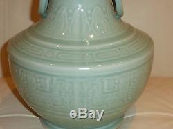 Large Antique Chinese Celadon Glazed Carved Porcelain Vase
