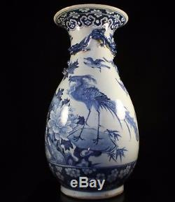 Large Chinese Blue & White Peacock / Duck Birds Vase 1800's