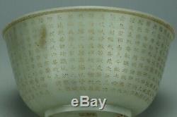 Large Chinese Inscribed Jade Bowl Chang Chun Shu Wu Mark