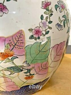 Large Chinese Republic Period Famille Rose Fish Bowl Planter Tobacco Peacock