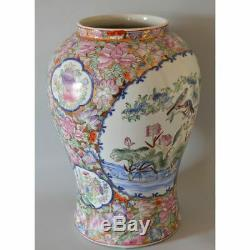 Large Hand Painted Famille Rose Porcelain Chinese Vase Red Stamp Bottom