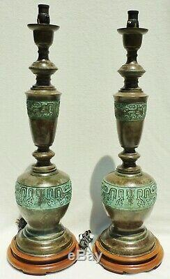 Large Pair Antique/Vtg Chinese Asian 31 Solid Brass Bronze Repousse Table Lamps