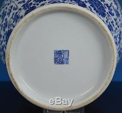 Magnificent Chinese Blue And White Porcelain Vase Marked Qianlong A7962