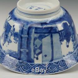 Nice Chinese B&W porcelain marked & period Klapmuts bowl, Kangxi