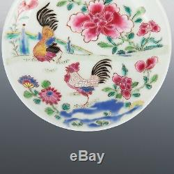 Nice Chinese Famille rose cup & saucer, roosters, Yongzheng period, 18th ct