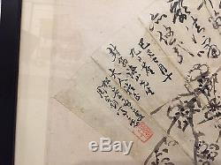 Old Antique Chinese Qing Dynasty Framed Fan Calligraphy & Painting
